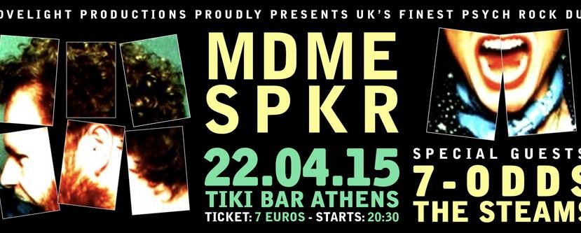 Οι MDME SPKR ζωντανά στην Αθήνα στις 22 Απριλίου