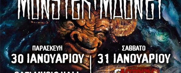 Αλλαγή χώρου διεξαγωγής για την συναυλία των Monster Magnet στην Αθήνα