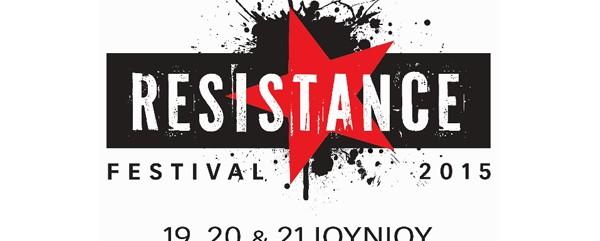 Το Resistance Festival ανακοινώνει το φετινό line-up του