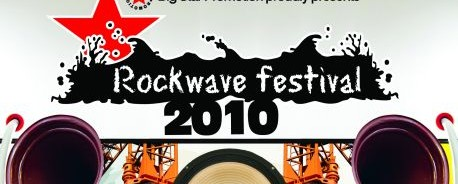 Rockwave Festival: Γνωρίστε από κοντά τους Gogol Bordello, τους White Lies και τον Aviv Geffen