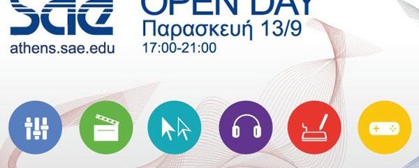 Open Day από τη SAE Athens, την Παρασκευή 13 Σεπτεμβρίου