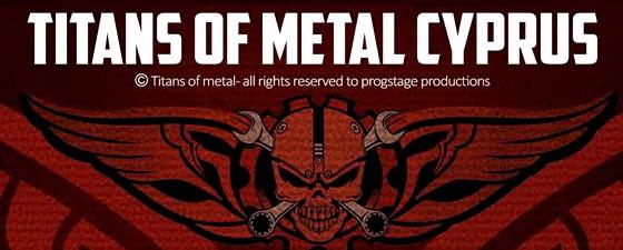 Oι Τιτάνες του metal στην Κύπρο