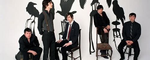 Ανακοίνωσαν album οι ...And You Will Know Us By The Trail Of Dead