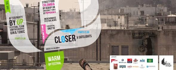 Το Up Festival κάνει ζέσταμα το Σάββατο 14 Ιουνίου στο 6 D.O.G.S.