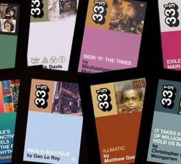 33 1/3: Η σειρά επίτομων «βιογραφιών» δίσκων αποκτά 16 νέα μέλη