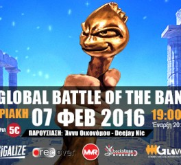 Global Battle Of The Bands: Έφτασε η ώρα του μεγάλου τελικού της Αθήνας