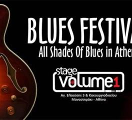 Δείτε το τελικό line-up του Blues Festival που θα διεξαχθει στις 22, 23 & 24 Ιουλίου στο Stage Volume 1