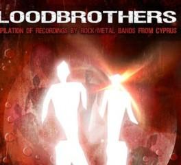 Συλλογή κυπριακών συγκροτημάτων από την Pitch Black Records