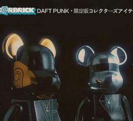 Daft Punk: Δείτε τις νέες ρετρό διαφημίσεις για το merch του ντουέτου
