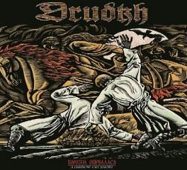 """Αποκλειστικό: Ακούστε το """"Cursed Sons II"""" των Drudkh"""
