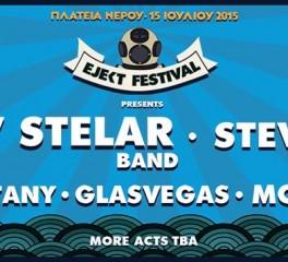 Δελτίο Τύπου: Ο Steve Aoki και οι Kadebostany στο Ejekt Festival 2015