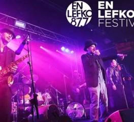 Boy George και Nick Waterhouse τα πρώτα ονόματα του En Lefko Festival 2014