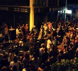 Η Ευρωπαϊκή Γιορτή της Μουσικής στον Βοτανικό