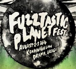 Το Fuzztastic Planet Fest επιστρέφει τον Αύγουστο στη Δράμα