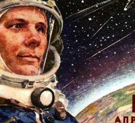 10 χρόνια Gagarin - Live με δωρεάν είσοδο