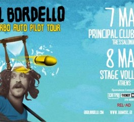 Πλησιάζουν οι συναυλίες των Skints και Gogol Bordello - Οι τελευταίες λεπτομέρειες