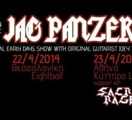 Δελτίο Τύπου: Ανακοίνωση συναυλιών Riot V, Jag Panzer, Up The Hammers Festival