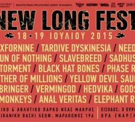 Όλες οι πληροφορίες για το New Long Fest 2015