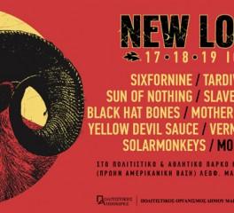 Ανακοινώθηκαν τα πρώτα ονόματα για το φετινό New Long Fest