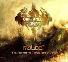"""Επετειακή περιοδεία για το """"Mabool"""" των Orphaned Land"""