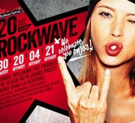 Οι τελευταίες λεπτομέρειες για την τέταρτη μέρα του Rockwave Festival