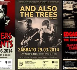 Δύο χρόνια Drugstore: Αποκλειστικές συναυλίες με Sad Lovers And Giants, And Also The Trees, Edgar Broughton