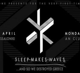 Ανακοινώθηκαν τα opening acts για τις συναυλίες των Αυστραλών post-rockers Sleepmakeswaves στη χώρα μας