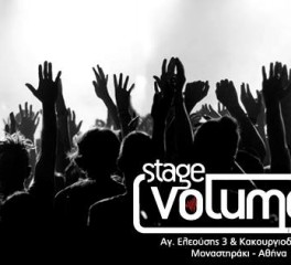 Stage Volume 1 οpening με Koza Mostra & rock live tribute σε Τρύπες & Ξύλινα Σπαθιά