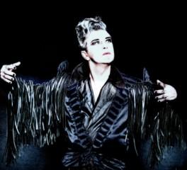 Nεκρός ο τραγουδιστής των Visage