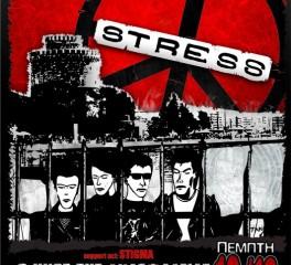 """Οι Stress με τον """"Ήχο Της Ανασφάλειας"""" ζωντανά στη Θεσσαλονίκη. Κερδίστε προσκλήσεις!"""