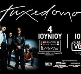 Οι τελευταίες λεπτομέρειες για τις εμφανίσεις των Tuxedomoon σε Θεσσαλονίκη και Αθήνα