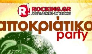 Το μεγάλο αποκριάτικο πάρτι του Rocking.gr επιστρέφει, το Σάββατο, 26 Φεβρουαρίου στο Rainbow Rock Bar!