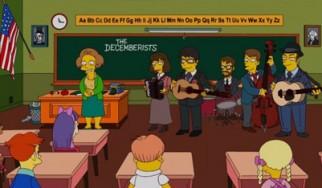 Δείτε τους The Decemberists ...κιτρινισμένους στη νέα σεζόν των Simpsons