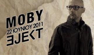 Και ο Moby στο Ejekt Festival 2011