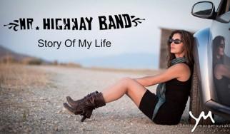 Αποκλειστικό: Δείτε το πρώτο video clip των Mr. Highway Band
