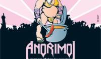 Λίγες μέρες έμειναν για το πιο ''true'' party της χρονιάς: Nanowar και Anorimoi live στο party του Rocking.gr!