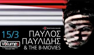 Παύλος Παυλίδης & B-Movies αυτό το Σάββατο στην Αθήνα