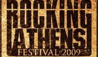 Αλλαγή χώρου για το Rocking Athens Festival