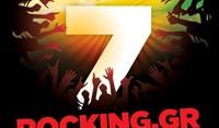 Δευτέρα, 5 Οκτωβρίου οι κάλπες βγάζουν rocking.gr!