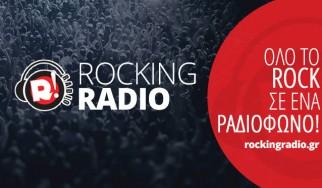 Rocking Radio - Όλο το rock σε ένα ραδιόφωνο