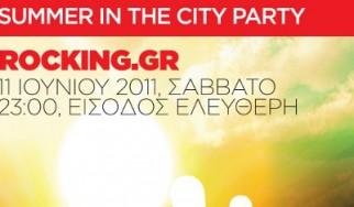 Rocking.gr summer party, αυτό το Σάββατο, στο Rainbow Rock Bar! Τι δώρα θα δοθούν κατά τη διάρκεια της βραδιάς