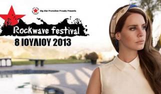 Πώς διαμορφώνεται το line-up του Rockwave Festival / Τιμές εισιτηρίων