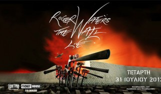 "Roger Waters ""The Wall"": Επαναφορά του show στο ΟΑΚΑ, την Τετάρτη 31 Ιουλίου"