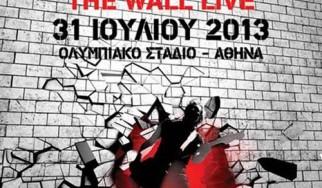 Οι τελευταίες λεπτομέρειες για τη σημερινή συναυλία του Roger Waters στο ΟΑΚΑ