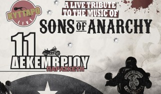 "Samcro Festival: A live tribute to ""Sons Of Anarchy"" - Γνωρίστε τις μπάντες (Μέρος Β')"