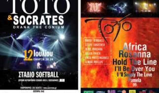 Μερικές πληροφορίες για τη συναυλία των Toto και Socrates στις 12 Ιουλίου