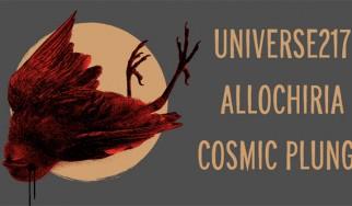 Οι Universe217 ολοκληρώνουν το 2014 με ένα εορταστικό live στο An Club