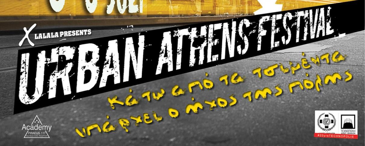 Τα συγκροτήματα του Urban Athens Festival αποκαλύπτονται στο Rocking (Μέρος 2ο)