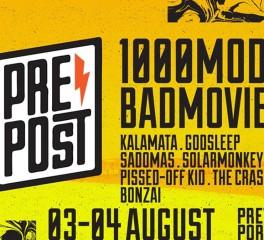 Η Πρέβεζα υποδέχεται το 9ο PrePost Festival
