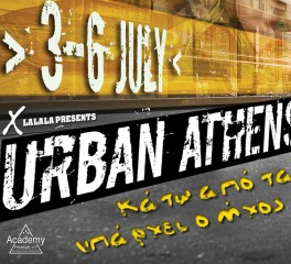 Το πρώτο Urban Athens Festival έρχεται τον Ιούλιο